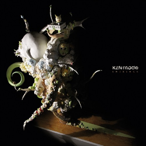 KEN Mode: Entrench CD