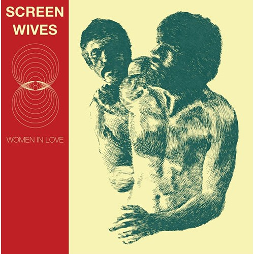 Screen Wives: Women in Love LP